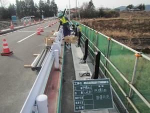 防護柵の設置(自社施工)